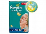PAMPERS Подгузники Active Baby Junior (11-18 кг) Джайнт Упаковка 64\68\72